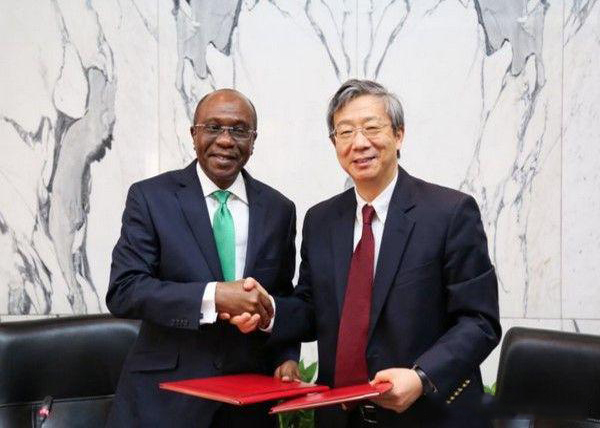 China and Nigeria signed a bilateral currency swap agreement