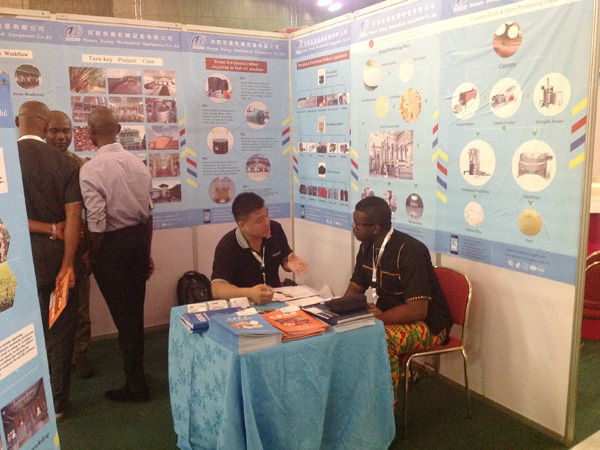 Doing Company invites you to visit the Lagos International Trade Fair!
